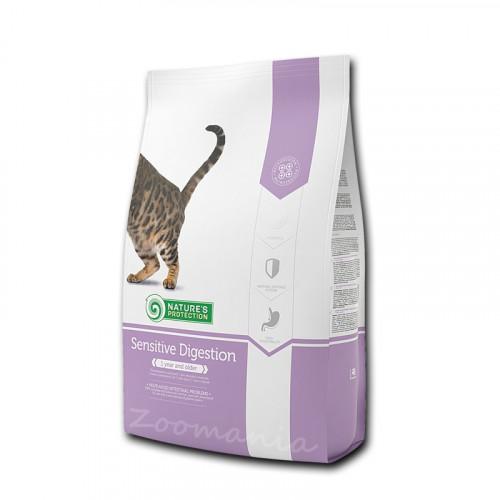 """Качествена храна за злояди котки Nature's Protection """"Cat Sensitive Digestion"""" - 2 кг"""