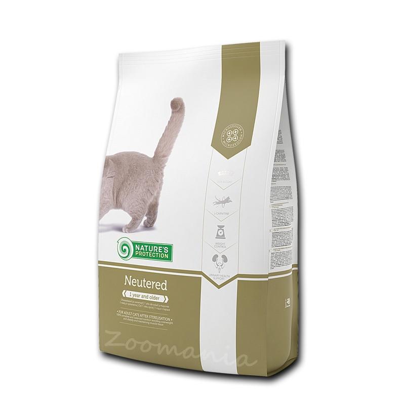 """Качествена диетична храна за кастрирани котки Nature's Protection """"Cat Neutered"""" - 2 кг"""