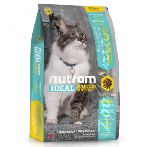 Холистична храна за котки I17 Nutram Ideal Solution Support® Indoor Cat Food 1.8 кг