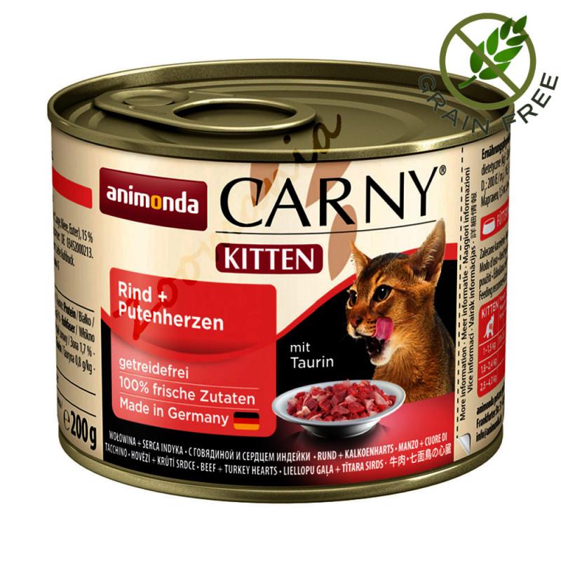 Консервирана котешка храна от висок клас Carny® Kitten Говеждо и Пуешки Сърца - 200 гр
