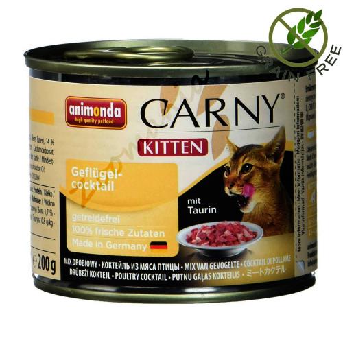 Качествена храна за котенца Animonda Carny® Kitten Коктейл Пернати - 200 гр