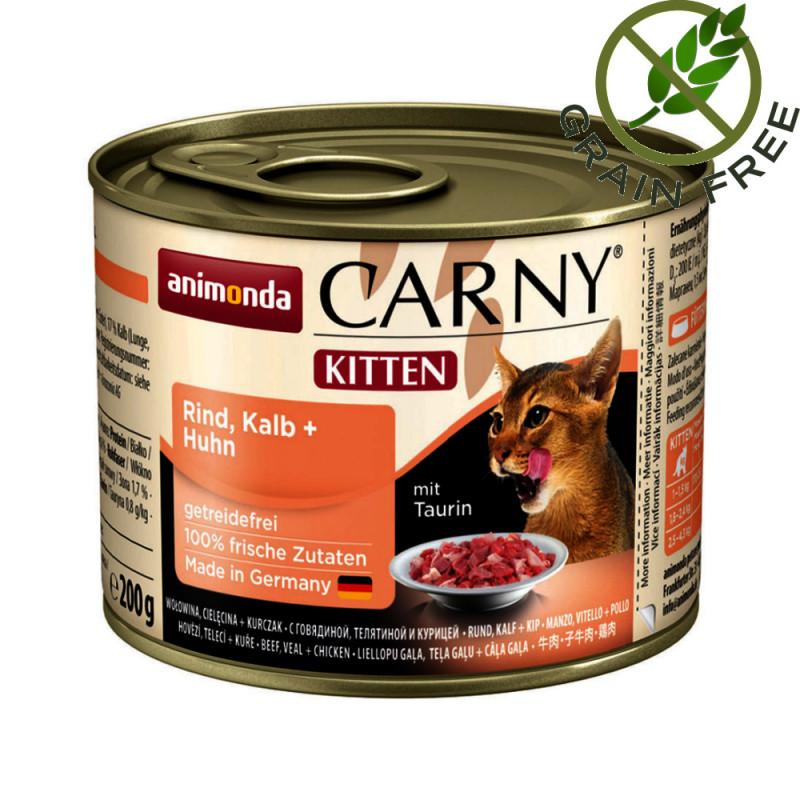 Качествена храна за котки Carny® Kitten Говеждо, Телешко и Пилешко - 200 гр
