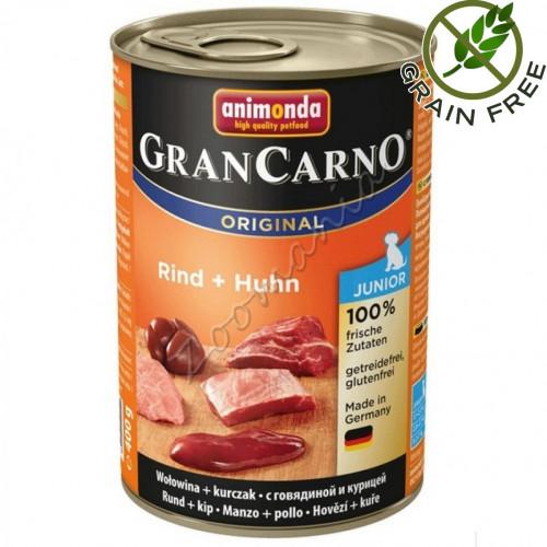 Храна за кученца със супер премиум качество Консерва GranCarno® Junior Говеждо и Пилешко - 400 гр
