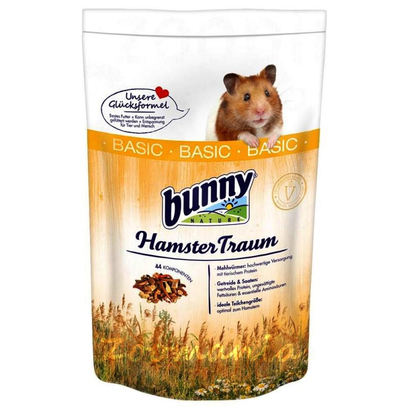 Специализирана храна за хамстери със супер премиум качество Hamster's Dream Expert - 0.500 кг