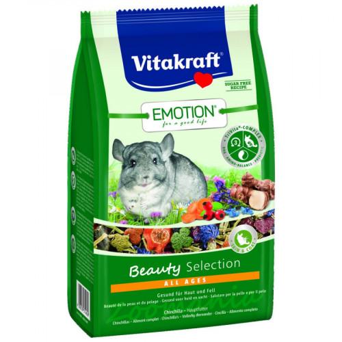 Emotion® Beauty Selection 0.600 кг