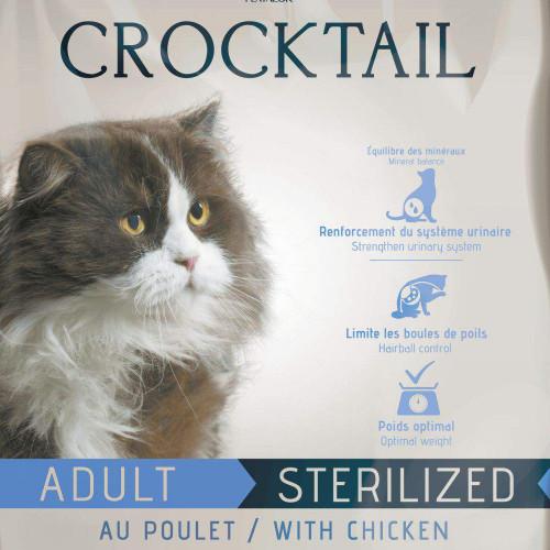 Качествена храна за котки с живи пробиотици и пилешко - Flatazor Crocktail Adult Sterilized Chicken 2 кг