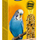 Вкусно и полезно лакомство за вълнисти папагалчета Vitakraft Крекер Сусам & Банан - 2бр