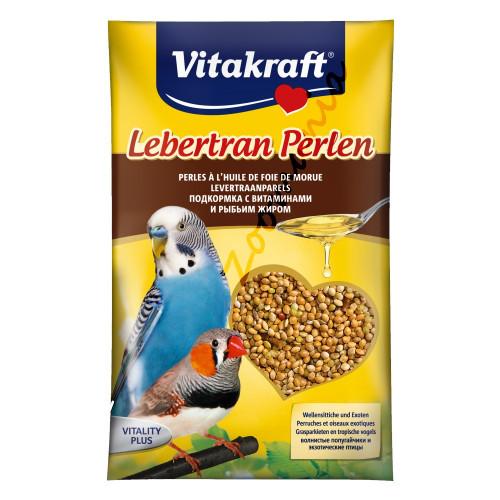 Vitakraft перли с масло от треска - 20гр