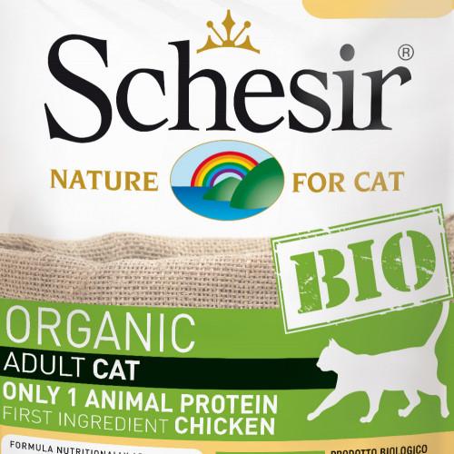 Schesir Cat Bio Chicken - сертифицирана органична храна за котки. Ултра премиум качество!