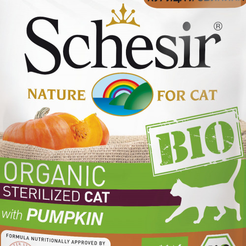 Schesir Cat Bio Chicken & Pork with Pumpkin - сертифицирана органична храна за кастрирани котки. Ултра премиум качество!