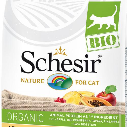 Schesir Cat Bio Maintenance - сертифицирана органична храна за котки. Супер премиум качество!