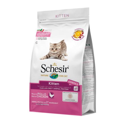 Schesir Kitten with Chicken - суха храна за котенца