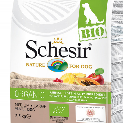 Schesir Dog Bio Chicken - органична храна за кучета от средни и големи породи. Супер премиум качество!