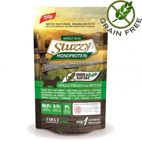Stuzzy Dog Veal - пауч за кучета с телешко и извара. Без зърнени храни и глутен. Супер премиум качество!