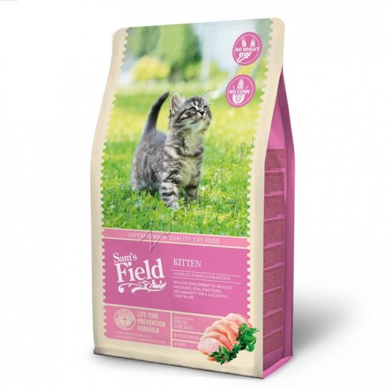 "Суха храна ""Cat Kitten"" - 2.5 кг"