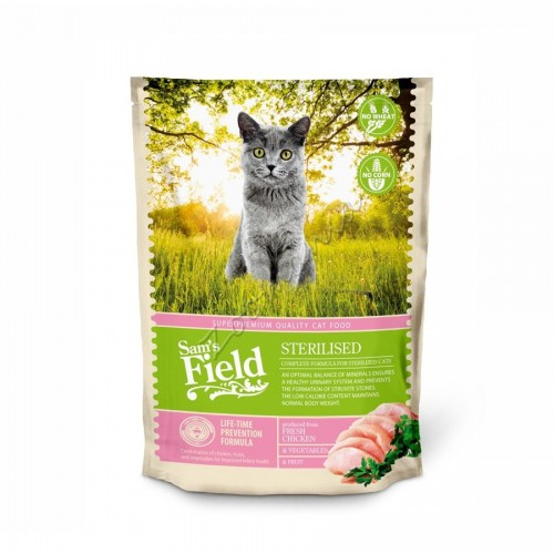 "Суха храна ""Cat Sterilized"" - 0.400 кг"