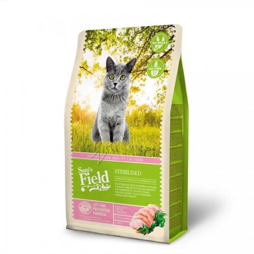 "Суха храна ""Cat Sterilized"" - 2.5 кг"