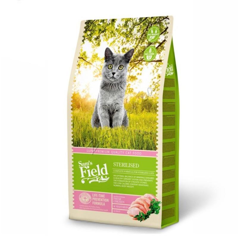 "Суха храна ""Cat Sterilized"" - 7.5 кг"