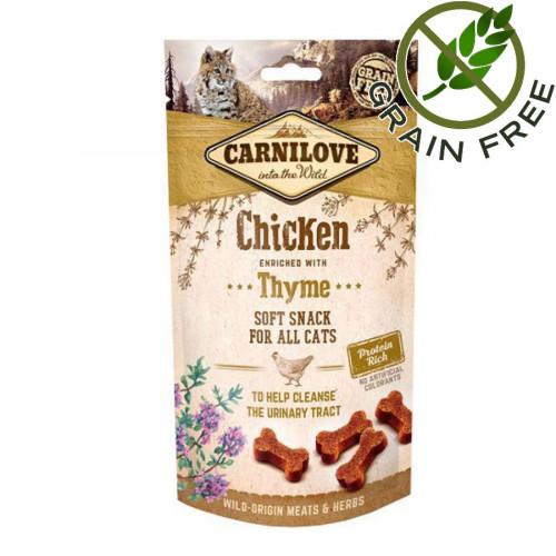 "Carnilove ""Пиле с мащерка"" - 50g"