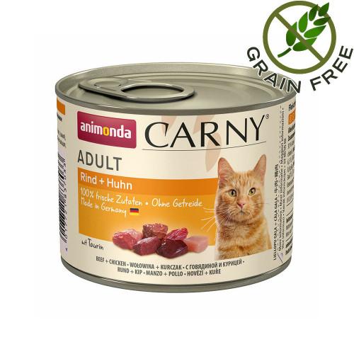 Консерва за котки с говеждо и пилешко - Animonda Carny® Cat Beef & Chicken - 200 гр