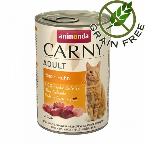 Консерва за котки с говеждо и пилешко Animonda Carny® Cat Beef & Chicken - 400 гр