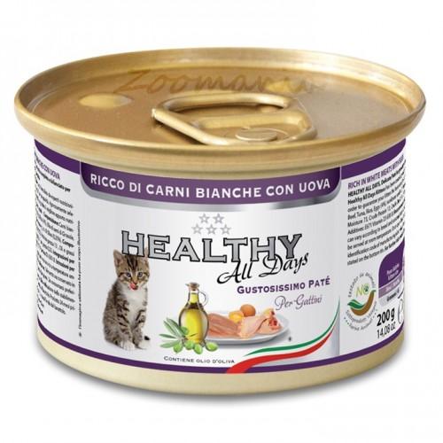 """Консерва за котенца - Healthy All days Kitten """"Бели меса с яйца"""""""